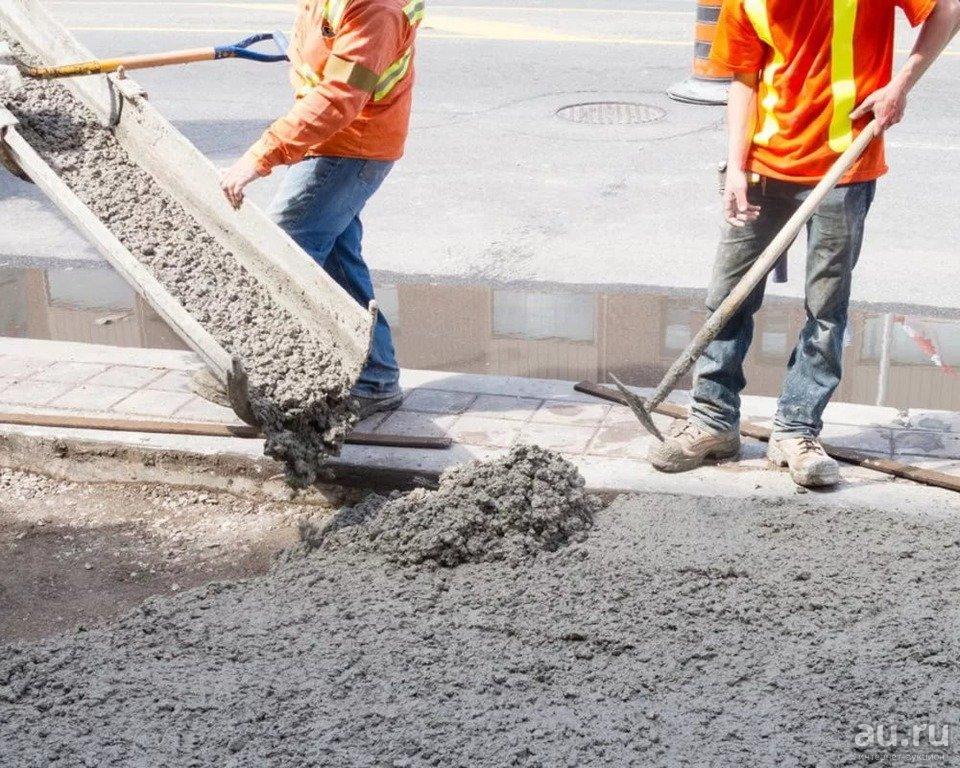 польза бетон
